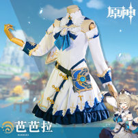 Cosplay women's wear suit goods in stock Over 14 years old Balala c-suit, Barbara wig game 50. M, s, XL, one size fits all Magic house Chinese Mainland Ancient style Original God Barbara the original God