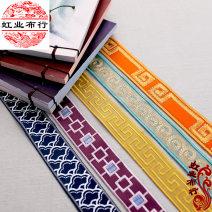 Fabric / fabric / handmade DIY fabric chemical fiber Loose shear piece Plants and flowers jacquard weave Other hand-made DIY fabrics Chinese style Zhejiang Province Hangzhou Chinese Mainland