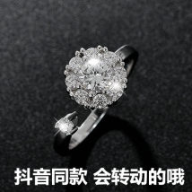 Ring / ring Alloy / silver / gold 40-49.99 yuan Love The ring of the same tiktok will ring. brand new goods in stock Japan and South Korea female Fresh out of the oven other Stars / sun / Moon / clouds / universe ten thousand three hundred and seven Summer of 2018 no
