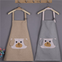 apron Sleeveless apron antifouling Cartoon other Household cleaning Average size the post-90s generation yes Cartoon