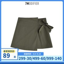 skirt Summer of 2019 S M L Army green Short skirt commute High waist A-line skirt Solid color Type A 18-24 years old 51% (inclusive) - 70% (inclusive) 7.Modifier cotton Bandage Korean version Cotton 62% polyamide 33% polyurethane elastic 5% Same model in shopping mall (sold online and offline)