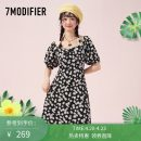 Dress Spring 2021 Mixed color printing (short) mixed color printing (long) M L XL longuette singleton  Short sleeve commute One word collar High waist Decor Socket A-line skirt routine camisole 25-29 years old Type A 7.Modifier printing More than 95% Chiffon polyester fiber Polyester 100%