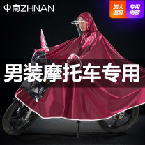 Poncho / raincoat polyester XXXXL adult 1 person thick Zhongnan (rain gear) Motorcycle / battery car poncho 1.2-1.6KG Zn single