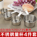 Measuring spoon Measuring cup 4 sets Baishen steel Measuring cup 4 sets