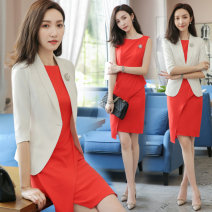 Professional dress suit S M L XL XXL XXXL Summer 2021 three quarter sleeve Coat other styles A-line skirt 25-35 years old Qiyan Polyester 97.9% polyurethane elastic fiber (spandex) 2.1% Pure e-commerce (online only) 96% and above Vinylon