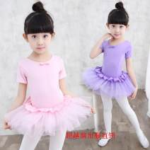Children's performance clothes Pink, violet female 100cm,110cm,120cm,130cm,140cm,150cm The beauty of dance They're 13, 12, 12, 12, 12, 12, 12, 12, 12, 12, 12, 12, 12, 12, 12, 12, 12, 12, 12, 12, 12, 12, 12, 12, 12, 12, 12, 12, 12, 12, 12, 12, 12, 12, 12, 12, 12, 12, 12, 12, 12, 12