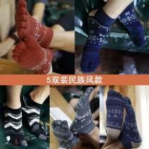 Socks / base socks / silk socks / leg socks male Jinsi canjuan Average size 5 pairs routine Short tube Four seasons Simplicity cotton Five toe socks Autumn of 2019 Triacetate fiber (triacetate fiber) 100% Triacetate fiber (triacetate fiber) 100%