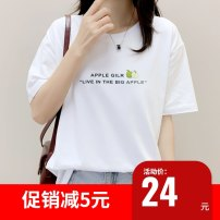 T-shirt M,L,XL,2XL Summer 2021 Short sleeve Crew neck easy Regular routine commute cotton 96% and above 18-24 years old Korean version youth Cartoon animation, animal design, plants, flowers, letters, characters, solid color printing