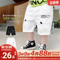 trousers Small die male 80CM,90CM,100CM,110CM,120CM,130CM,140CM White, black summer Pant leisure time No model Casual pants Leather belt middle-waisted Cotton blended fabric Other 100% X2639 2 years old, 3 years old, 4 years old, 5 years old, 6 years old, 7 years old, 12 months old, 18 months old