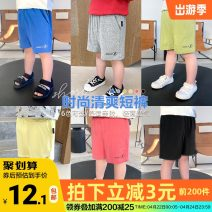 trousers Small die male 80CM,90CM,100CM,110CM,120CM,130CM Black, green, yellow, blue, Fuchsia, flower gray, fuchsia pre-sale summer shorts leisure time No model Combat trousers Leather belt middle-waisted Cotton blended fabric Other 100% X2413