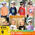 T-shirt Small die 80cm,90cm,100cm,110cm,120cm,130cm male spring and autumn Long sleeves Crew neck leisure time There are models in the real shooting nothing cotton Cartoon animation Other 100% X1261 Sweat absorption