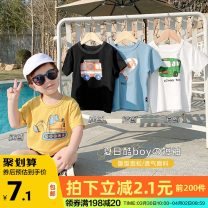 T-shirt Small die 80CM,90CM,100CM,110CM,120CM,130CM male summer Short sleeve Crew neck leisure time There are models in the real shooting nothing Cotton blended fabric other other