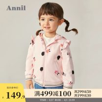 Plain coat Annil / anel female 80cm 90cm 100cm 110cm 120cm spring and autumn leisure time Zipper shirt There are models in the real shooting No detachable cap Cartoon animation Cotton blended fabric Cotton 94.2% polyurethane elastic fiber (spandex) 5.8% Autumn 2020