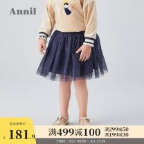 skirt 80cm 90cm 100cm 110cm 120cm New royal blue ice cream Annil / anel female Polyester 100% spring and autumn Miniskirt leisure time Cake skirt TG033317 Autumn 2020