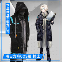 Cosplay women's wear Other women's wear goods in stock Over 14 years old Animation, games L,M,S,XL,XXL,XXXL Manshe square Japan Manshe square female