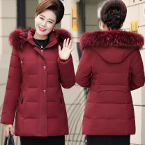 Middle aged and old women's wear Winter 2020 Light purple, black, jujube, rose purple fashion Cotton Self cultivation singleton  Solid color 40-49 years old Cardigan thickening Hood have cash less than that is registered in the accounts routine WY2432 pocket polyester 96% and above zipper