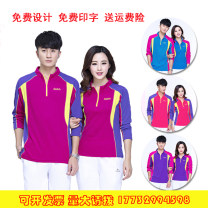 Sports suit Aviation plum coat blue coat purple coat rose red coat aviation plum coat + white pants blue coat + white pants purple coat + white pants rose red coat + white pants JG391 VOLPLANE For men and women Long sleeves stand collar trousers Socket Spring of 2019