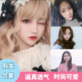 Whole wig High temperature silk Others Sweet and lovely Fashion girl Can be even or oblique bangs Other / other