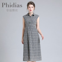 Dress Summer of 2019 Gray blue (horizontal pattern) T1 T2 T3 T4 Mid length dress singleton  Sleeveless commute square neck middle-waisted other other routine Others 35-39 years old Phidias / Phidias Simplicity P193R116 31% (inclusive) - 50% (inclusive) nylon