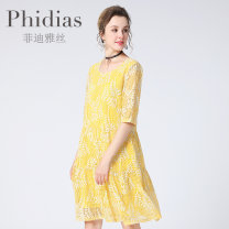 Dress Summer of 2019 yellow T1 T2 T3 T4 Middle-skirt singleton  elbow sleeve commute Crew neck Loose waist other Socket Pleated skirt routine Others 30-34 years old Phidias / Phidias Simplicity P183R268 51% (inclusive) - 70% (inclusive) nylon Same model in shopping mall (sold online and offline)