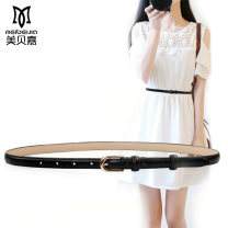 Belt / belt / chain Double skin leather female belt Versatile Single loop Youth Pin buckle other 1.4cm alloy alone Meibeijia 95cm 105cm Spring and summer 2017