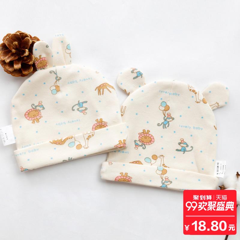 Multiple sets of hats, scarves, gloves, etc Taomaoer Newborn (Cap circumference 32cm) newborn (Cap circumference 34cm) TMMM95122
