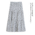 skirt Spring 2021 Single code Picture color Mid length dress Versatile High waist Decor Lady Boya printing