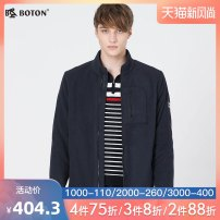 Jacket Boton / Burton Fashion City navy blue XXL M L XL 3XL thick easy Other leisure autumn MJ837518 Polyester 100% Long sleeves Wear out stand collar American leisure youth Medium length Zipper placket Cloth hem Loose cuff Solid color Autumn of 2018