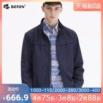 Jacket Boton / Burton Fashion City Dark blue XXL M L XL 3XL easy Other leisure MJ871319 Polyester 100% Autumn of 2019 Same model in shopping mall (sold online and offline)
