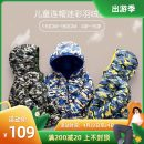 Down Jackets 90% White duck down Children, male Haoxuesheng polyester have cash less than that is registered in the accounts No detachable cap Zipper shirt other Class C Polyamide fiber (nylon) 100% Polyester 100%