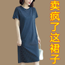 Dress Summer 2021 Red stripe green stripe Navy Stripe S M L XL 2XL 3XL Mid length dress singleton  Short sleeve commute Crew neck Loose waist stripe Socket other routine Others 30-34 years old Type H Aceyoung / Aoying Korean version More than 95% cotton Pure e-commerce (online only)