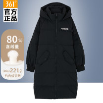 Sports down jacket Basic black 69309 Basic black 69309 m white 69309 shopping mall same model online and offline single store delivery, one penalty for fake products (this is the introduction, do not shoot) recruit part-time agent + vx13559825175 (surprise price) 361° female Medium length ggd  80%