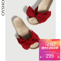 Sandals Red Oysho PU Flat with Summer of 2018 Open toe Low heel (1-3cm) Europe and America Pure color Youth (18-40 years old) daily 15129361020-23