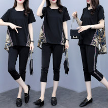 Fashion suit Summer 2021 M [recommended 80-100 kg], l [recommended 100-115 kg], XL [recommended 115-130 kg], 2XL [recommended 130-145 kg], 3XL [recommended 145-160 kg], 4XL [recommended 160-175 kg] black 25-35 years old Other / other JQRA2104 81% (inclusive) - 90% (inclusive) polyester fiber