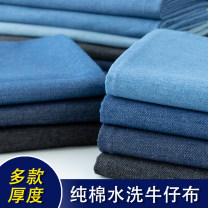 Fabric / fabric / handmade DIY fabric cotton Loose shear piece Solid color Yarn dyed weaving clothing Europe and America Fulusi 100% 3131 denim Zhejiang Province Shaoxing Chinese Mainland