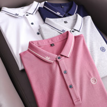 Polo shirt Huasachi other thin 21bht-jm802 pink, 21bht-jm802 Navy, 21bht-jm802 white, 21bht-jm802 gray 48 / 170 (110-130), 50 / 175 (130-145), 52 / 180 (145-160), 54 / 185 (160-175), 56 / 190 (175-195) standard business affairs summer Short sleeve Business Casual routine youth 2021 Solid color cotton