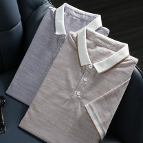 Polo shirt Huasachi other routine 21-0324 gray, 21-0324 apricot M (85-100), l (100-115), XL (115-130), 2XL (135-150), 3XL (150-170) standard Other leisure summer Short sleeve routine youth 2021 Solid color cotton 30% (inclusive) - 49% (inclusive)