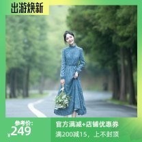 Dress Spring 2021 Design and color, peacock blue S,M,L Mid length dress singleton  Long sleeves commute Loose waist Decor Socket Type X literature