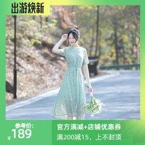 Dress Summer 2021 Decor S,M,L Mid length dress singleton  Short sleeve commute V-neck Loose waist Decor Single breasted Type X literature Chiffon