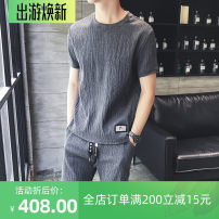 Leisure sports suit summer M,L,XL,2XL,3XL Gray, black Short sleeve Ocnltiy Pant youth T-shirt hemp 2020 30% cotton 20% nylon 50% polyester