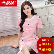 Nightdress Happy heart S / 70-80kg, M / 80-98kg, XXL / 131-145kg, XL / 115-130kg, 3XL / 145-165kg, L / 98-115kg Sweet Short sleeve pajamas Middle-skirt summer Cartoon animation youth Crew neck cotton printing Knitted cotton fabric 200g and below