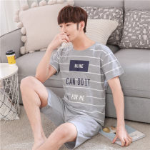 Pajamas / housewear set male Other / other L (105-125 Jin) XL (125-145 Jin) XXL (145-165 Jin) 3XL (165-195 Jin) cotton Short sleeve motion pajamas summer routine Crew neck Cartoon animation shorts Socket youth 2 pieces rubber string Knitted cotton fabric printing 200g and below