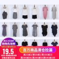 Dress Summer 2020 LY 8463,LY 8462,LY 8461,LY 8460,LY 8459,LY 8458,LY 8457,LY 8456,LY 8455,LY 8454,LY 8453,LY 8452,LY 8451,LY 8450,LY 8449,LY 8447,LY 8448,LY 8446 See detail page for dimensions Mid length dress singleton  Short sleeve commute Loose waist Decor Socket Others 18-24 years old Type H