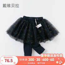 trousers Dave & Bella / David Bella female 66cm 73cm 80cm 90cm 100cm 110cm 120cm 130cm Navy navy navy - pre sale spring and autumn trousers princess Leggings Leather belt middle-waisted Other 100% DBS14323-2 Class A 18 months, 2 years, 3 years, 4 years, 5 years, 6 years, 7 years, 12 months