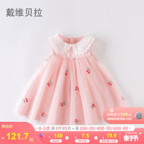 Dress Light pink light pink - pre sale female Dave & Bella / David Bella Other 100% summer princess Skirt / vest other A-line skirt DBZ14296 Class A Summer 2020 12 months, 18 months, 2 years old, 3 years old, 4 years old, 5 years old, 6 years old and 7 years old