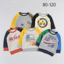 Sweater / sweater Other / other Black, dark blue, yellow, milky white, off white, green + blue, Yellow + army green, orange male 90cm,80cm,120cm,110cm,100cm,130cm spring and autumn nothing leisure time Socket routine No model cotton Cartoon animation Cotton 100% Class A