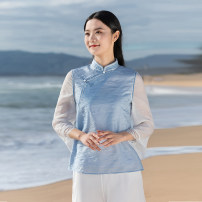 jacket Summer 2021 S,M,L,XL Light blue top D106 25-35 years old Tencel 51% (inclusive) - 70% (inclusive)
