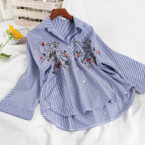 shirt blue Average size Winter 2020 other 51% (inclusive) - 70% (inclusive) Long sleeves commute Regular Polo collar Single row multi button routine stripe 18-24 years old Straight cylinder Korean version Embroidery blending