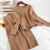 Fashion suit Winter 2020 Average size Black, apricot, khaki 18-25 years old 51% (inclusive) - 70% (inclusive) acrylic fibres