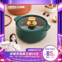 Casserole / casserole Modern housewives Covered pottery clay TM20M10-27  the post-90s generation Nordic style Daily gift giving 2.8L light luxury small soup pot (dark green) 2.8L light luxury small soup pot (brick red)